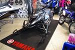 Yamaha SR VIPER LTX-DX 2016