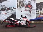 Yamaha Viper LTX LE 2016
