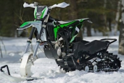 2017 Arctic Cat SVX 450 Photo 2 of 3