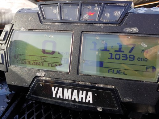 2017 Yamaha Sidewinder Photo 5 of 5