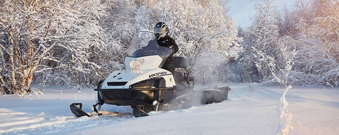 2020 Yamaha VK540 LOW FINANCING RATE ON NOW 1.00% Photo 1 of 7