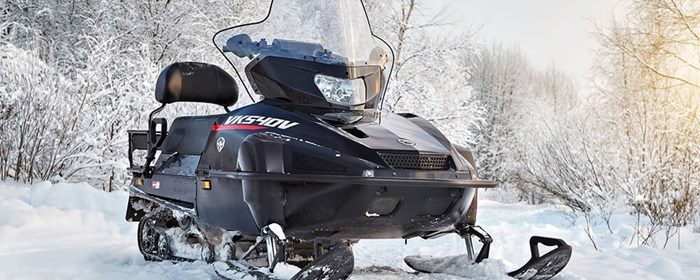 2020 Yamaha VK540 LOW FINANCING RATE ON NOW 1.00% Photo 2 of 7