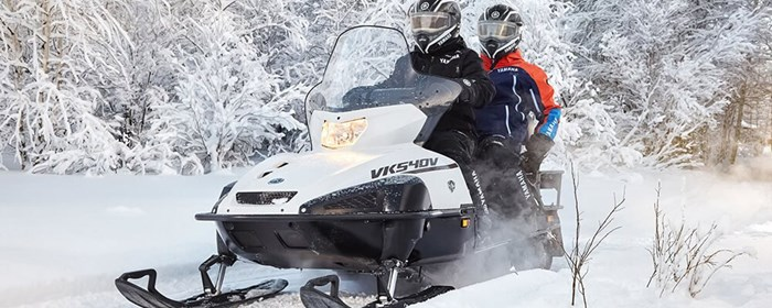2020 Yamaha VK540 LOW FINANCING RATE ON NOW 1.00% Photo 3 of 7