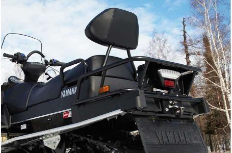 2022 Yamaha VK PROFESSIONAL II - Guarantee For Just $500! Photo 16 sur 18