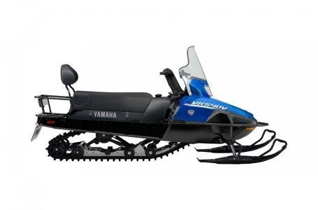 2022 Yamaha VK540 - Guarantee For Just $500! Photo 1 sur 12